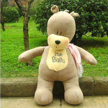 Free shipping Little bubu bear bubu bear bubu bear doll plush toy  SIZE 1.1M