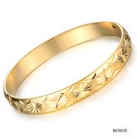 The bride wedding party fashion jewelry 18k gold elegant Women bracelet bangles kh765