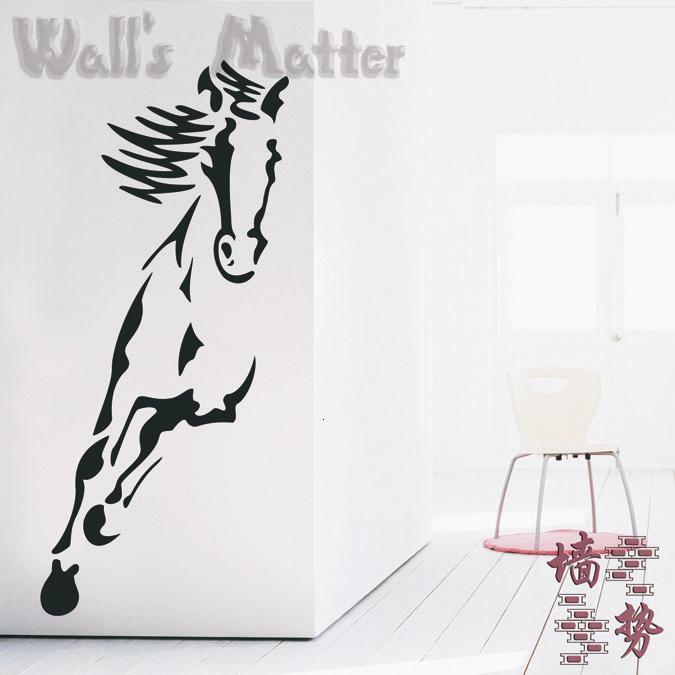 horses wall art Reviews - Online Shopping Reviews on horses wall