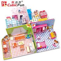 CubicFun 3D puzzle honey room livingroom kichen bedroom bathroom 4 pcs set educational diy toy model free air mail