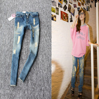 Free shipping Cool blue hole patch pants harem pants skinny jeans