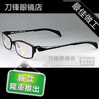Titanium rack series full frame glasses men's frame eyeglasses frame myopia plain eyeglasses frame titanium glasses