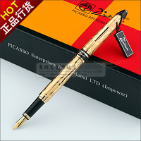 Picas ps-901 iridium fountain pen picasso fountain pen iridium fountain pen pimio
