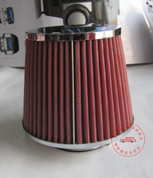 Special automobile air filter dried mushroom head big flow air filter mushroom head empty filter air filter 0401