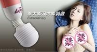 Promotion! Vibrator Fairy AV Vibration Rod 25*4.3cm with 2meter plug  length Sexy toy for women  Massaage rod