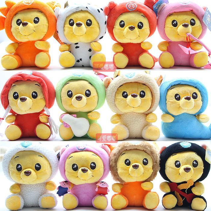 free shipping WINNIE plush toy 12 constellation WINNIE doll girls gift(China (Mainland))