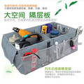 Car trunk storage box car glove box car finishing box sundries box(China (Mainland))