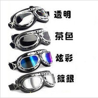 Retial 1pcs/lot Motorcycle Scooter ATV Driving Glasses Sunglasses Clear Lens Motorcycle Goggles Glasses Eyewear