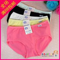 Women's mid waist 100% cotton panties female low-waist 100% cotton pants Women solid color cotton briefs girls