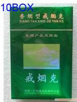 Honeysuckle STOP  QUIT SMOKING Herbal CigarettesContain No Tobacco & No Nicotine No additive, No Chemicals