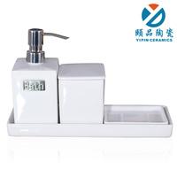Free Shipping Fashion bathroom four piece set bathroom supplies kit guanchong piece set wash set wy1