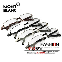 Lowest price professional New arrival mb 309 box myopia eyeglasses frame metal myopia frame plain mirror decoration mirror