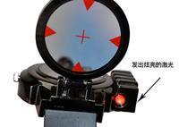 Detective Conan watch laser watch