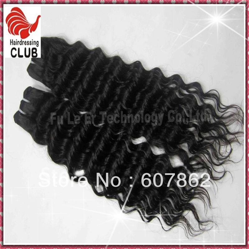 Pcs Hair Brazilian Wavy Natural Color No Tangling Soft Hair Weft 16