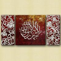 3pc Islamic Canvas Art 100% Hand Oil Silver