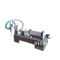 5-100ml single head electric automatic  liquid filling machine 40 bottles/min fill speed.