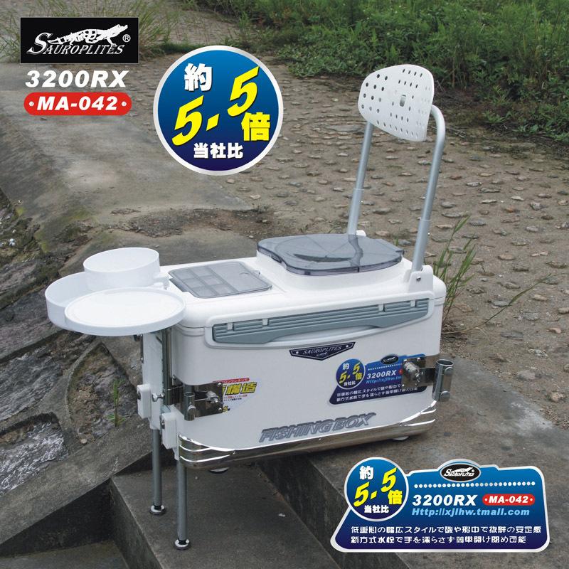 Стул ящик для рыбалки