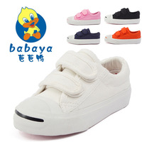 Size 23-37 children canvas shoes kids sneakers for girls and boys sports shoes tongyangshoes