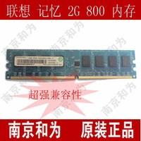 Associational memory 2g ddr2 800 desktop second generation ram super
