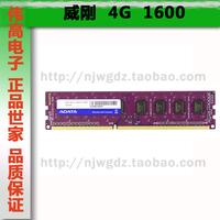 Adata 4g ddr3 1600 4gb ram bar desktop ram
