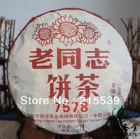 [GRANDNESS] 2012 yr, 7578 Yunnan Haiwan Old Comrade Ripe Puerh Pu-erh Tea 357g/cake Free shipping