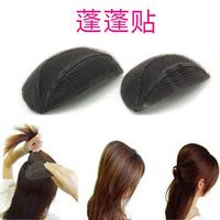 Retail 2pcs/set tray tools princess head hair maker increased device pad (ZM-8401)