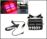 New Emergency Vehicle 18 LED Strobe Light Flash Light for Windshields Dashboard Red and Blue Color Car Led Lamp WL4006