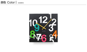 Fashion creative Clock living room, mute clock the IKEA bedroom Art Deco hollow digital watches