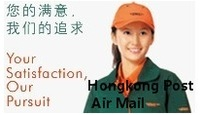 Hongkong Post Air Mail adding freight link