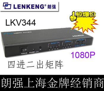 4 2 matrix switcher remote control 1080p