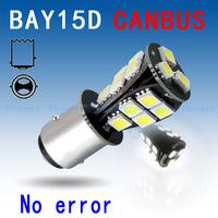 4pcs 1157 BAY15D 18 SMD Pure White CANBUS Error Free Signal P21/5W 18 LED Light Bulb V4 12V
