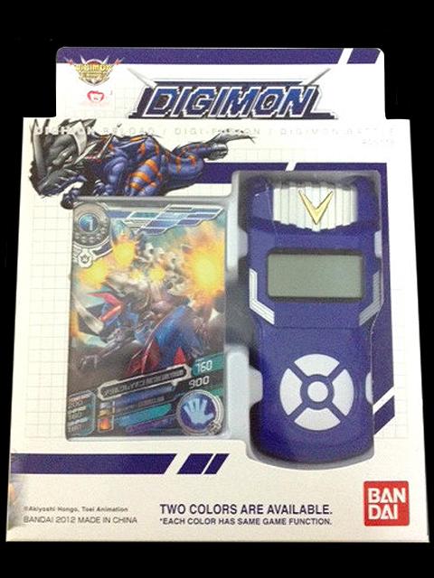 Digimon Digivice Neo Bandai Digimon Digivice Fusion