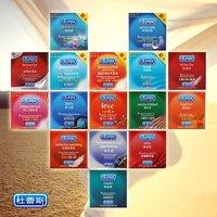 Free shipping, 144 Condoms/Lot, 12 kinds be choose.  Durex, Durex condoms, sex toy. Sex product