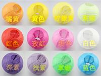 "Sep sale Free shipping 4 pcs 60cm( 24 "") Lanterns  wedding round paper lanterns  for wedding/decoration/party"