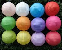 "Free shipping  32 pcs 20cm( 8 "") Lanterns  wedding round paper lanterns  for wedding/decoration/party"