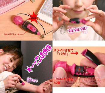 Av massage stick card mobile phone strap massage stick female utensils orange