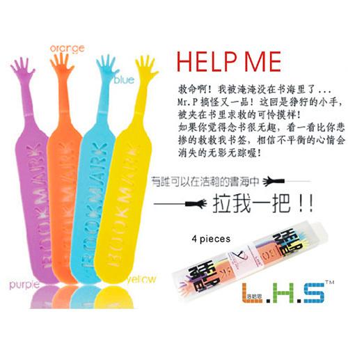 1pcs Help me bookmark notes plastic bookmark