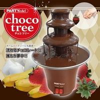Skynet Citylink free shipping -Household Mini Chocolate Fountain Machine /Chocolate Fondue self-restraint Heated