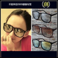 Free shipping T03ayomi fashion square big box sunglasses large sunglasses