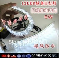Flexible 24LED 12W Super bright condenser lens Multi-purpose DRL Auto daytime Running light Free shipping