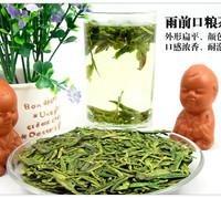 250g Long Jing Tea (Dragon Well Tea), Green Tea  Da fo longjing , free shipping