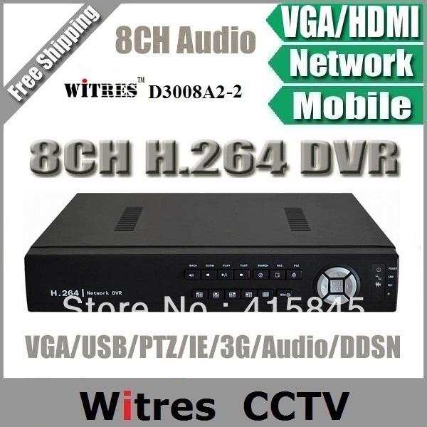 H.264 8CH Video/8CH Audio CCTV Super DVR Recorder,PTZ watch,Alarm,Mouse,VGA,HDMI,Video Recorder(China (Mainland))