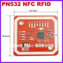 5pcs lot PN532 NFC RFID module User Kits Free Shipping