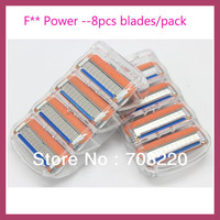 Free Shipping high Quality Men's Brand Razor Blades (8pcs/pack)