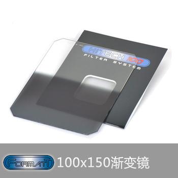 Free Shopping Hitech 100 REVERSE 0.6  GND Grad 4x6 100x150 Lee Holder Hard Gradient Gray