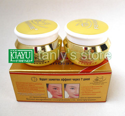 Retail FEIQUE ginseng whitening anti freckle cream for face skin care Whitening cream for face(China (Mainland))