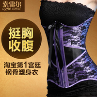 2014 Stsrhc tiebelt royal shaper abdomen drawing belt waist belt thin waist breathable body shaping cummerbund staylace female