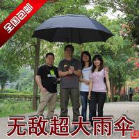 The Genuine Roadid Big Umbrella Diameter 180~110cm Umbrella Weidi male commercial big umbrella poleaxe oversized
