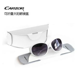 Carzor portable folding sunglasses glasses case fashion sunglasses box mirror cover black and white