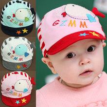 infant cap promotion